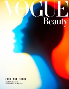 beauty story with alana zimmer for vogue japan by sophie delaporte